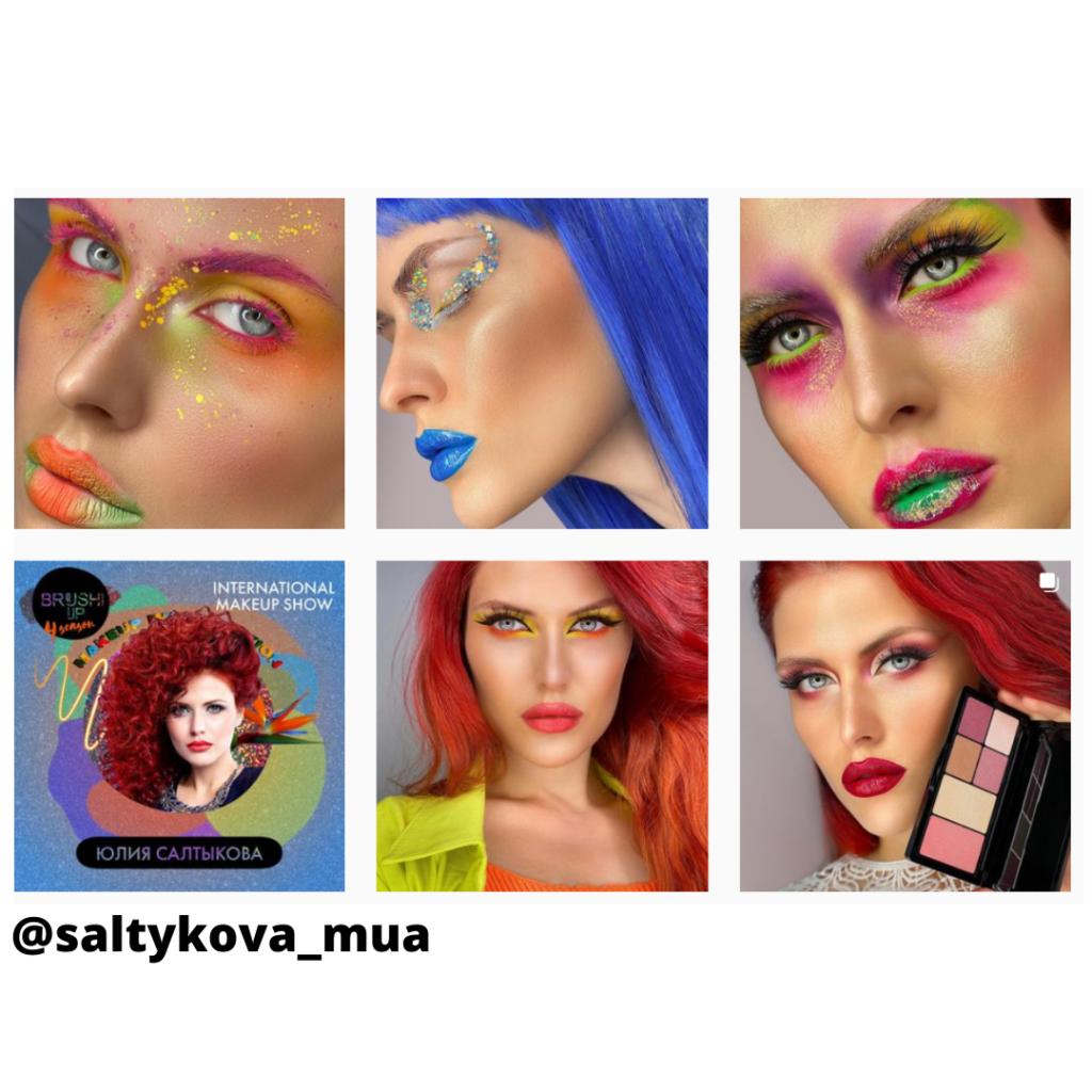 @saltykova_mua instagram feed